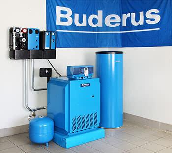 Напольные газовые чугунные отопительные котлы Buderus Logano G234WS с атмосферной горелкой