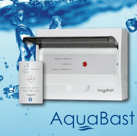 Система управления AquaBast