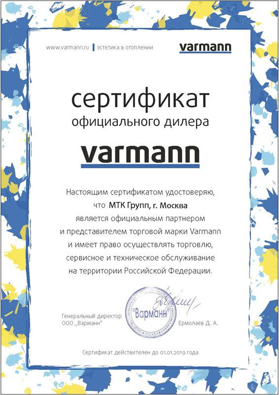 МТК Групп - официальный дилер BARMANN