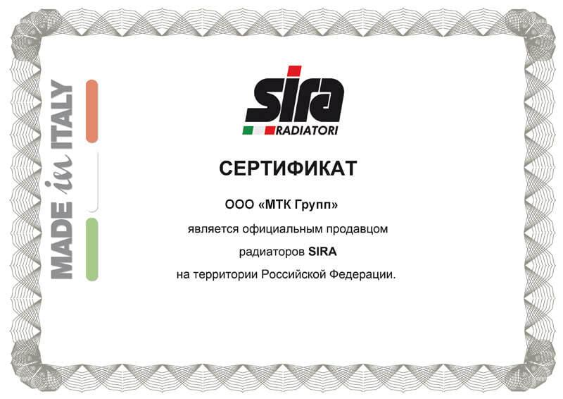 МТК Групп - официальный дилер SIRA GROUP