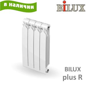 Биметаллические радиаторы BiLUX plus R