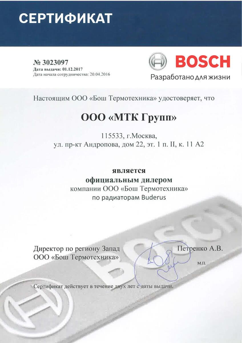 МТК Групп - официальный дилер GLOBAL