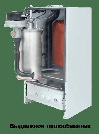 Настенные конденсационные газовые котлы CGB, CGB-K, CGW