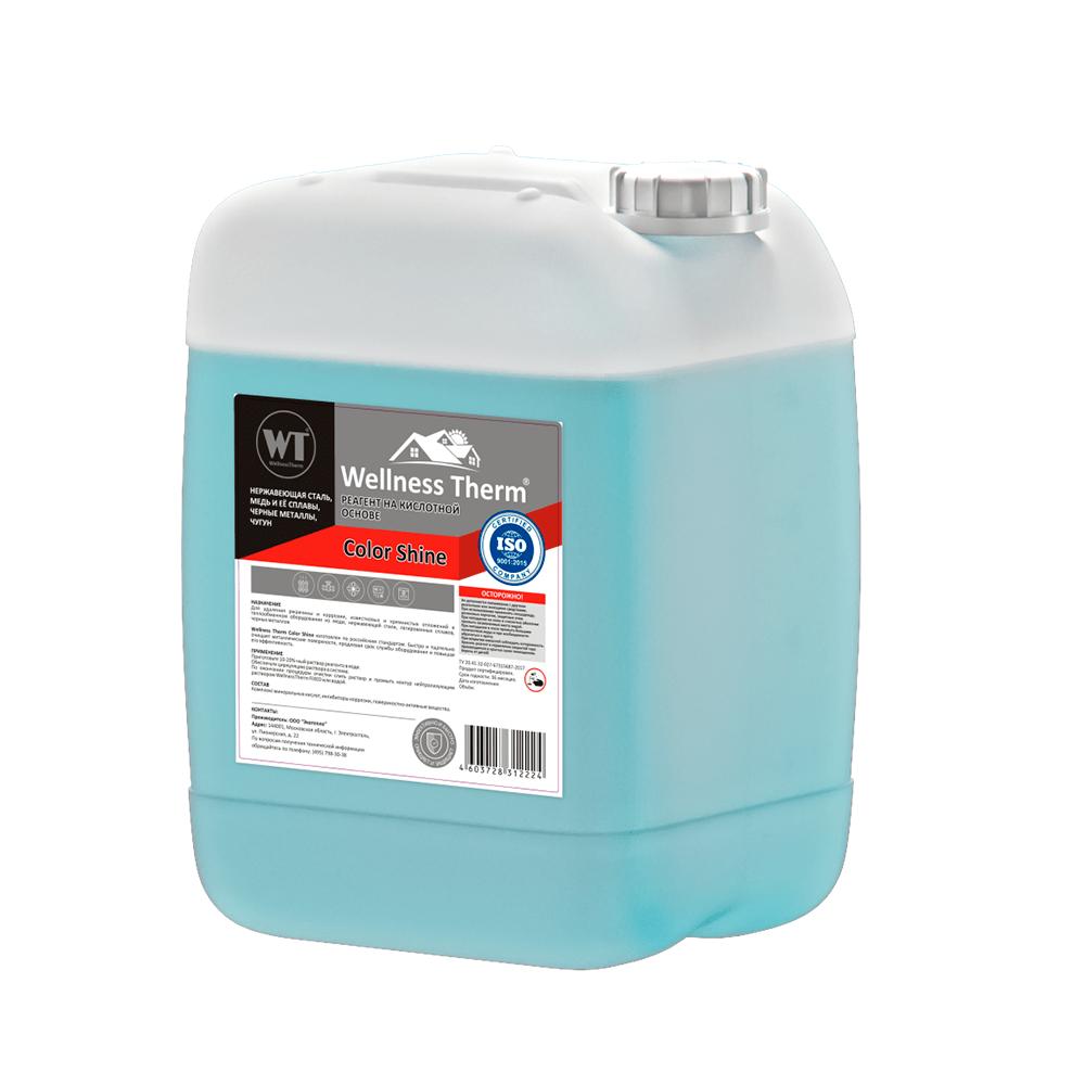 Жидкость WellnessTherm для промывки инженерных систем