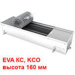 EVA КС, KСO высота 160 мм