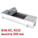 EVA КС, KСO высота 200 мм