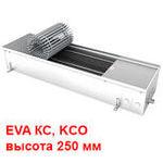 EVA КС, KСO высота 250 мм