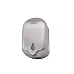 Автоматический дозатор дезинфицирующих средств BXG-AD-1200