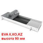 EVA К, KO, KZ высота 90 мм