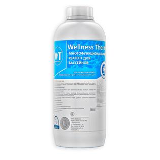 Многофункциональный реагент для бассейна Wellness Therm 1 л.