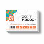 Универсальный GSM / Etherrnet контроллер ZONT H2000+