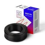 Нагревательные кабели ERGERT