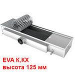 EVA К,КX высота 125 мм