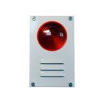 Сирена ZONT Марс-12-КУ с индикатором светосигнальная