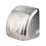 Сушилка для рук BXG-230А UV