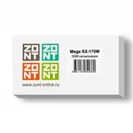 Охранная беспроводная GSM сигнализация MEGA SX-170M