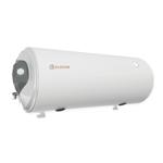 Электрический накопительный водонагреватель Eldom Favourite WH12046SL