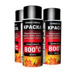 Жаростойкая краска HANSA RAL 9017 (937) 400 ml