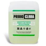 Промывка Primoclima