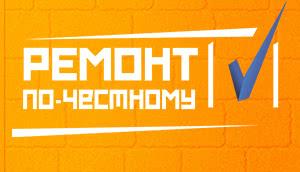Московская Тепловая Компания на Ремонте по-честному