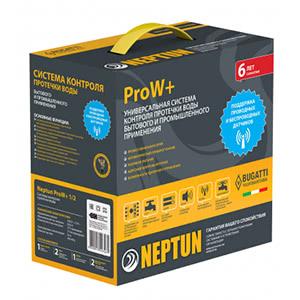 Система контроля протечки воды Нептун Prow+ 1/2 на радиоканале