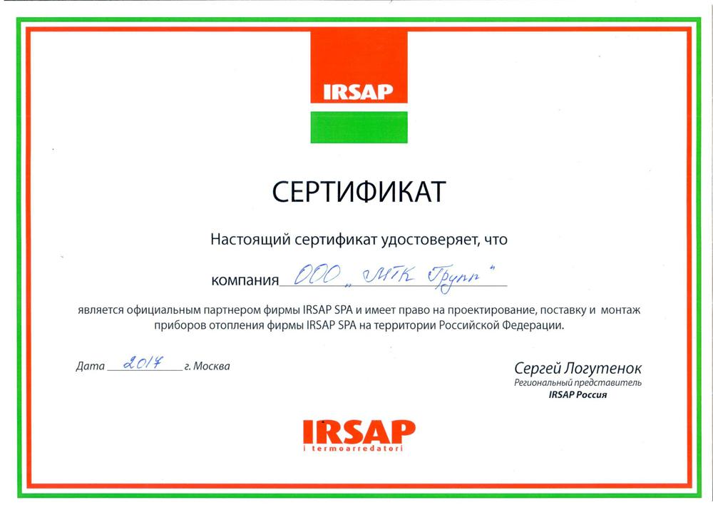 МТК Групп - официальный дилер IRSAP