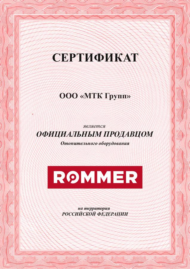 МТК Групп - официальный дистрибьютор Rommer