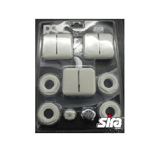 """Монтажный комплект для Sira KIT RS 3/4"""" универсальный, белый для Sira RS TWIN"""