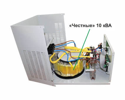 Стабилизатор напряжения Skat ST-11111