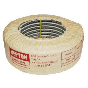 Труба гофрированная из нержавеющей стали SS304 Neptun IWS  20А, неотожженная, 411072000002