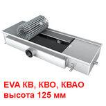 EVA КВ, КВО, КВАО высота 125 мм