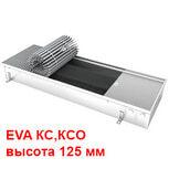 EVA КС, KСO высота 125 мм