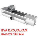 EVA К,КО,КА,КАО высота 160 мм
