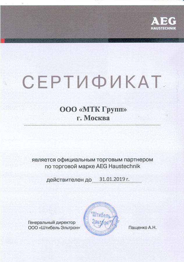 МТК Групп - торговый партне AEG Haustechnik