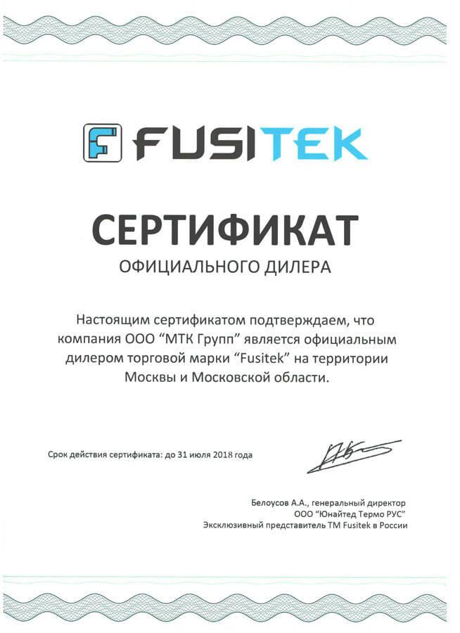 МТК Групп - официальный дилер FUSITEK