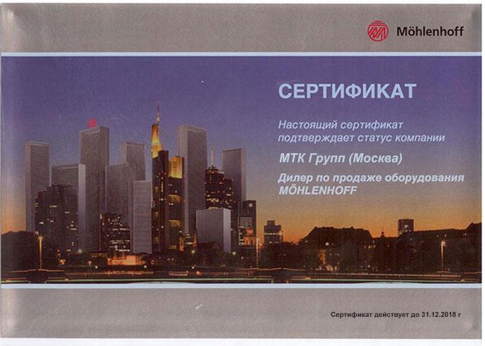 МТК Групп - официальный дилер MOHLENHOFF