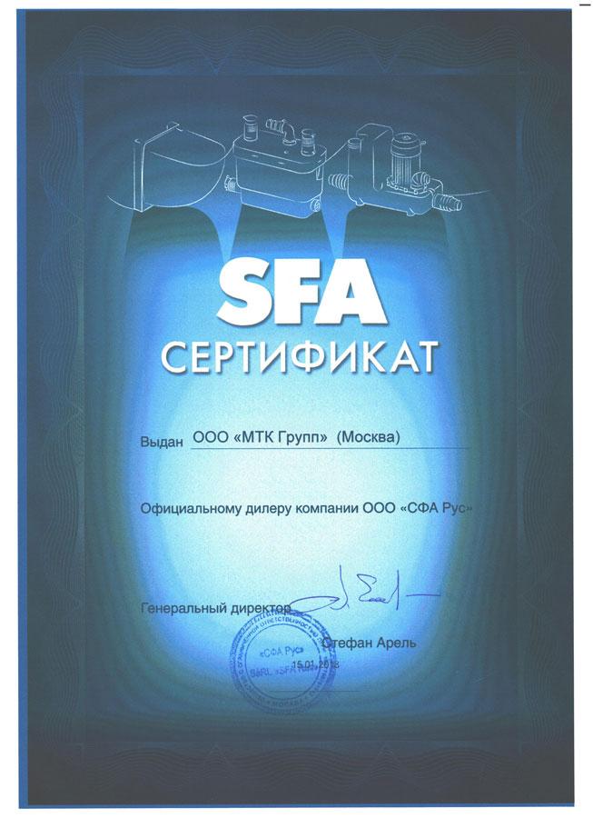 МТК ГРУПП — сертификат официального дилера SFA