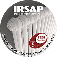 Стальные трубчатые радиаторы Irsap