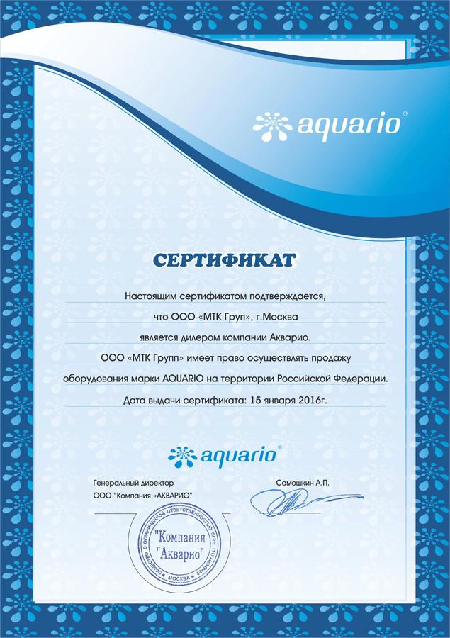 МТК Групп - официальный дилер Aquario